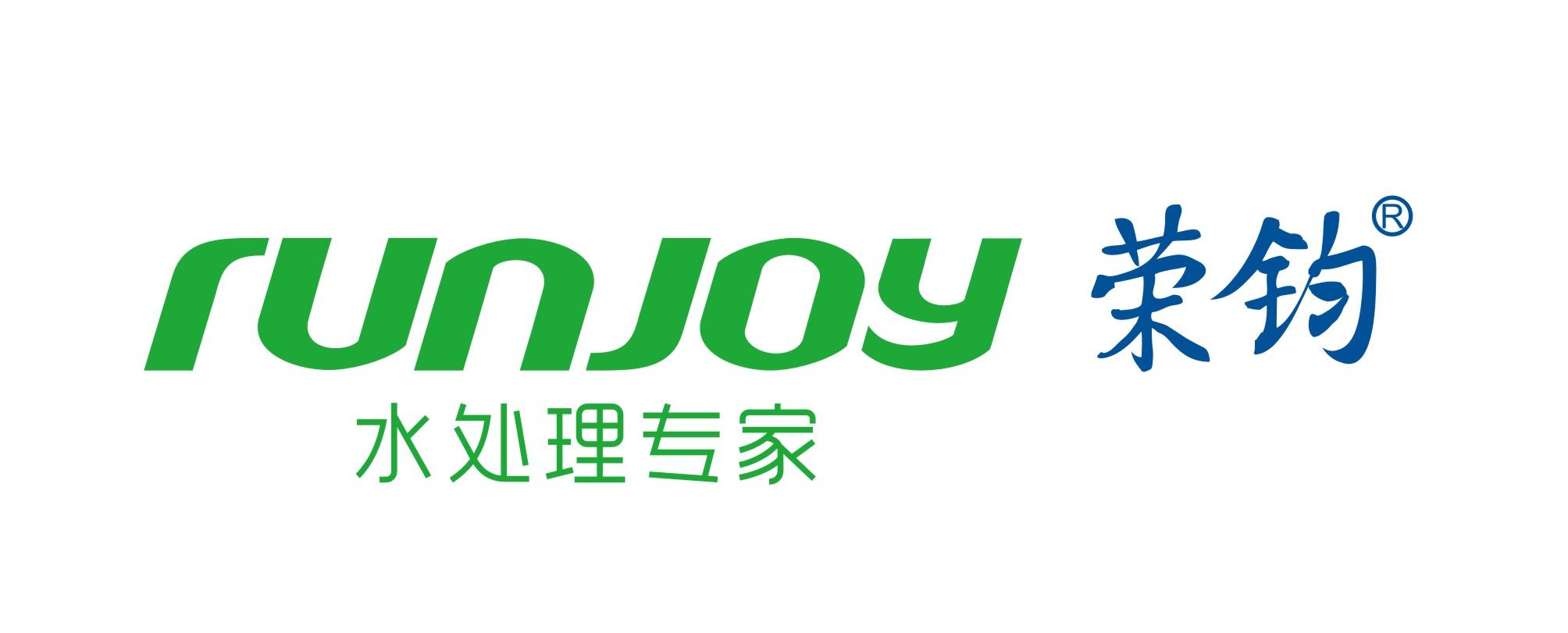河南华而实环保科技有限公司