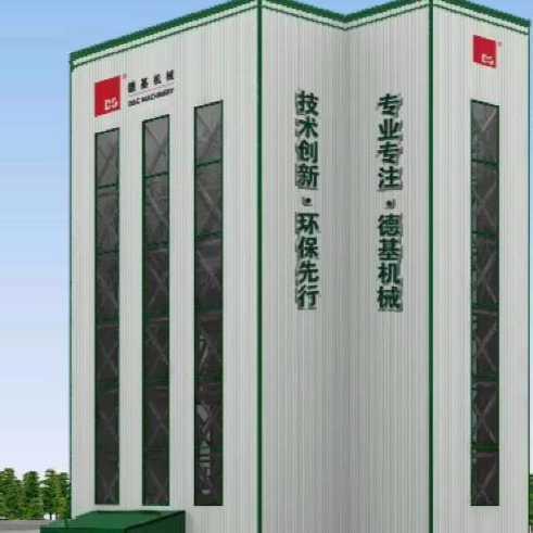 河南丽洋生态环境建设工程有限公司