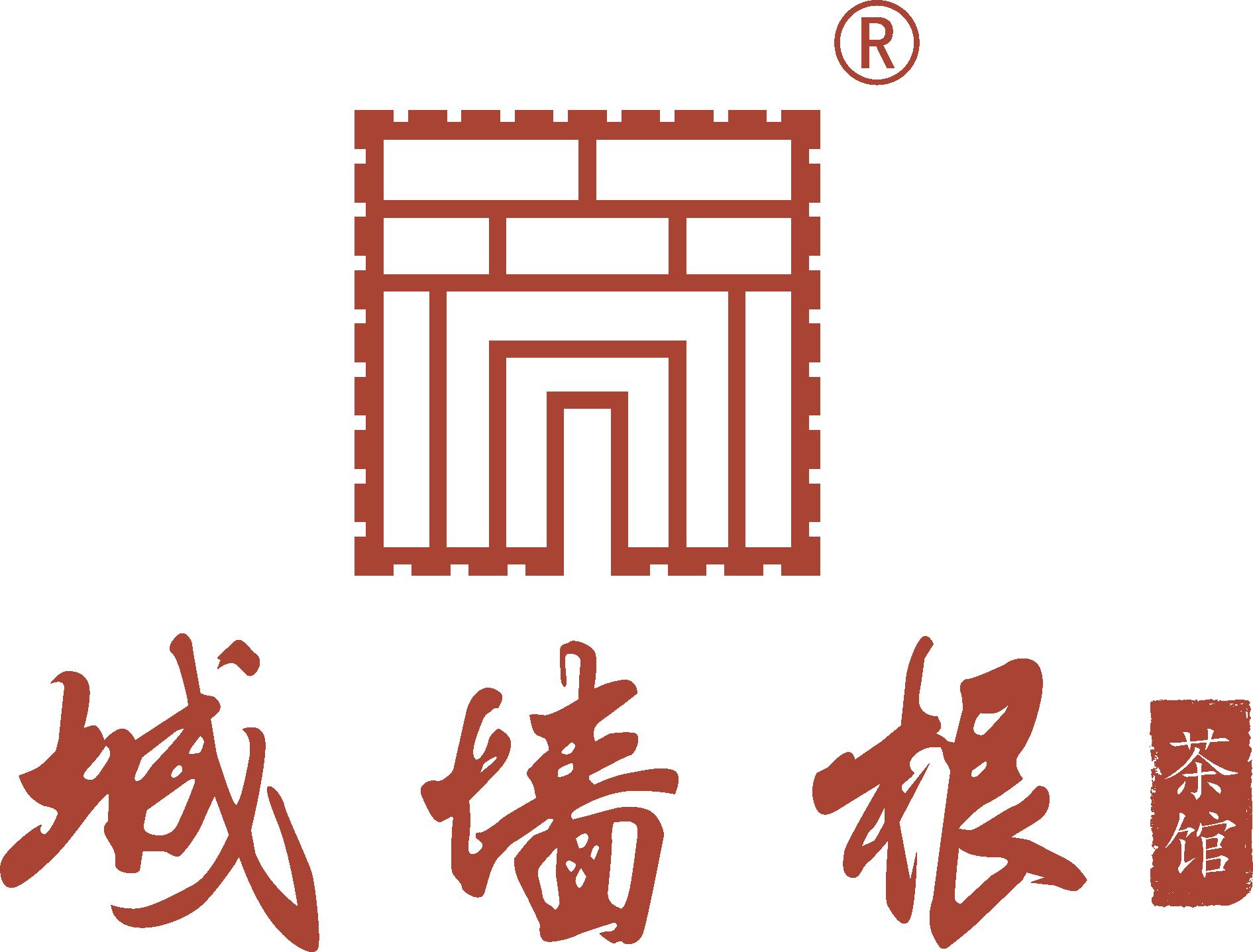 河南城墙根餐饮服务有限公司