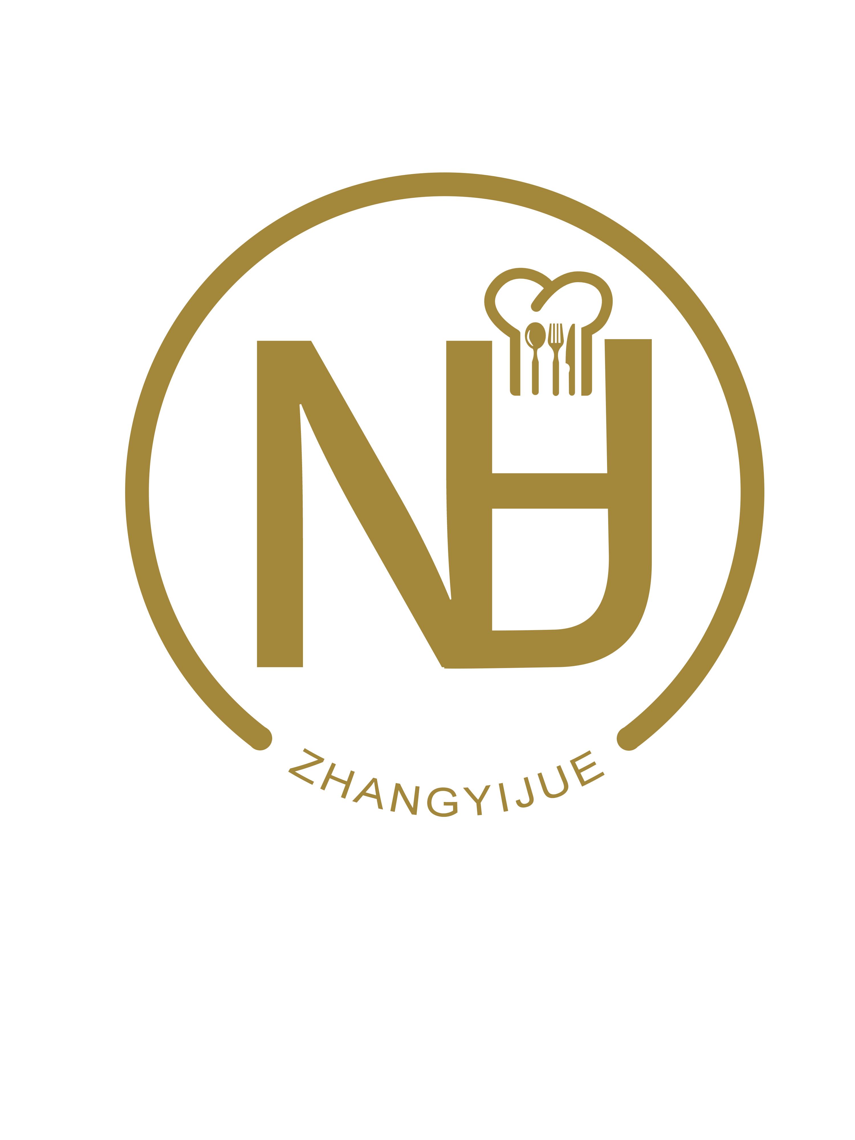 郑州张一绝餐饮企业管理咨询有限公司