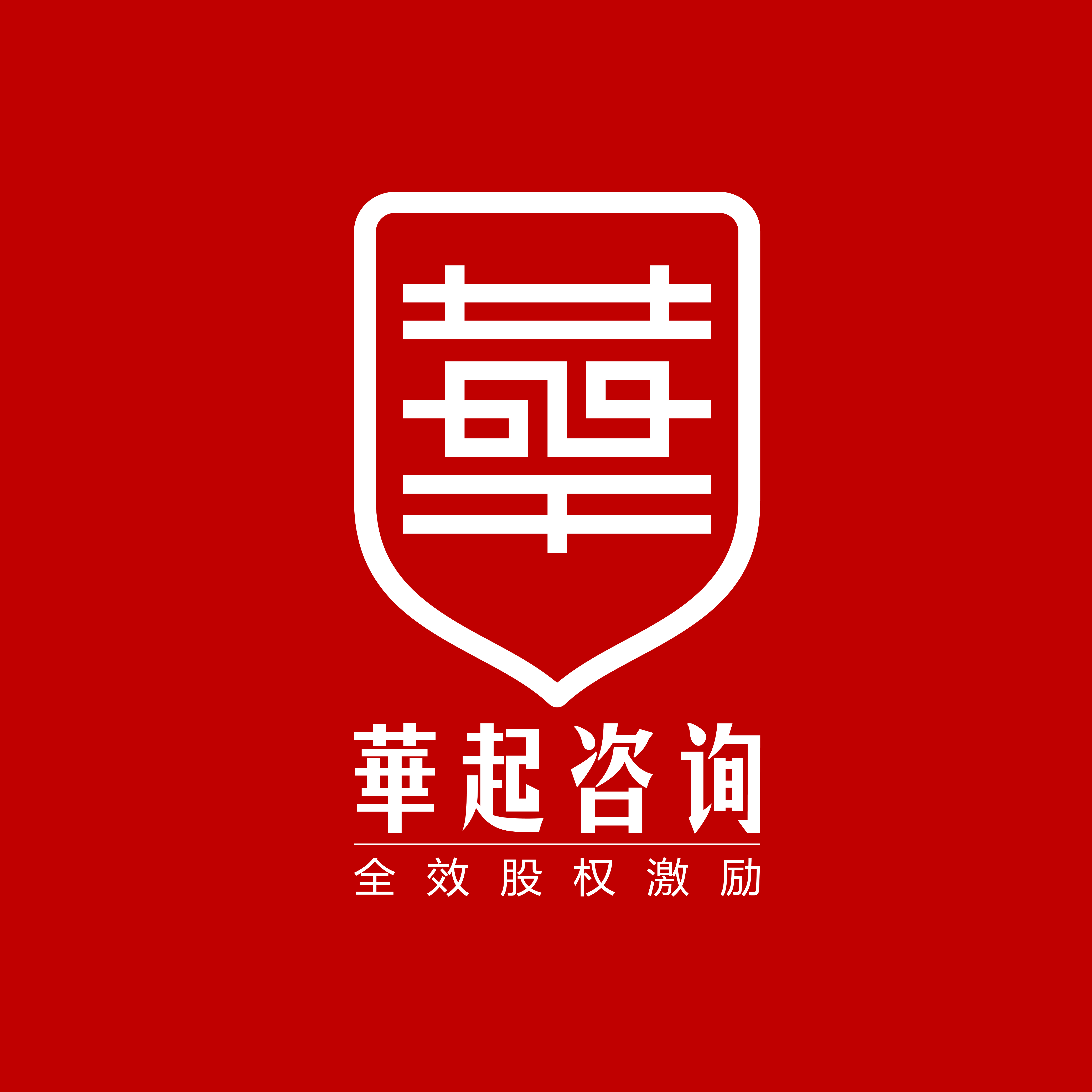河南华起教育科技有限公司