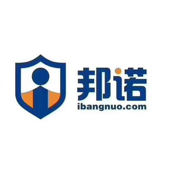 河南邦诺智付科技有限公司