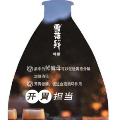 河南酒商汇商贸有限公司