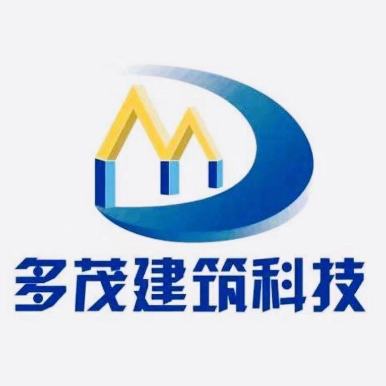 上海多茂建筑科技有限公司