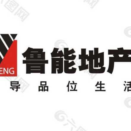 烟台市中安华远人力资源集团有限公司